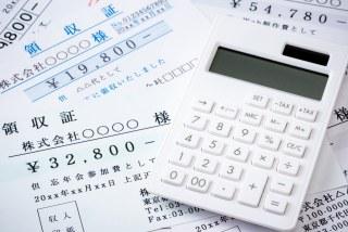 ホームページ作成費用の勘定科目は何になる?仕訳の方法を解説!