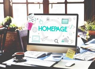 誰でもわかる!「ホームページとは?」簡単解説します。