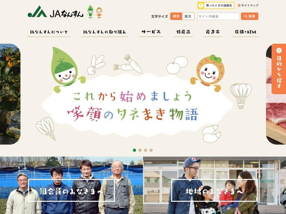 ユーザー編集画面