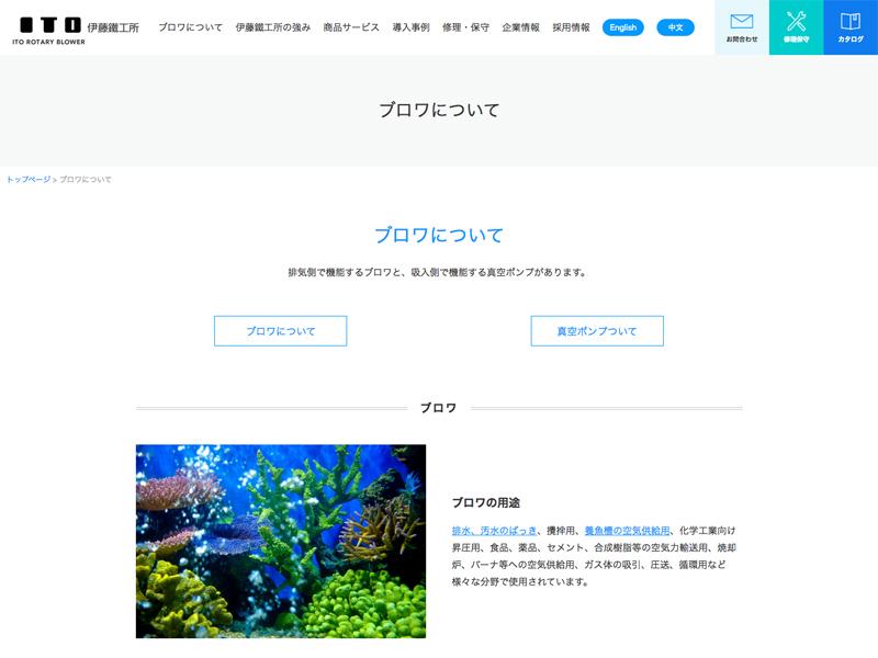 ワード感覚でホームページ作成・更新でコスト低減!